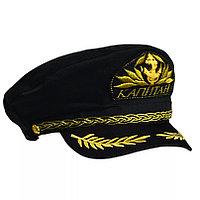 Морская фуражка капитана с морской символикой черная