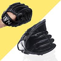 """Бейсбольная перчатка ловушка тренировочные обхват руки 28 см размер 10,5"""" черная"""