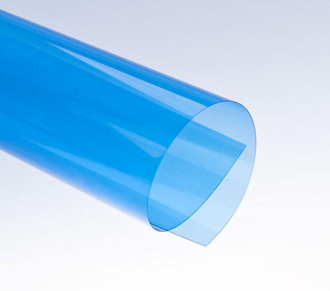 Обложка для переплета пластиковая А4, 200 микрон (синяя)