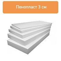 Пенопласт 3 см