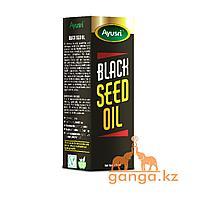 Масло Черного Тмина (Black Seed Oil AYUSRI), 120 мл