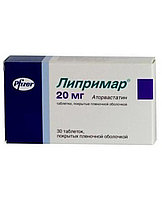 Липримар 20 мг №30 таб.