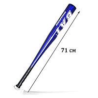 Бейсбольная бита с намоткой алюминиевая BAT Chuangxin синяя 71 см