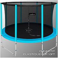 Батут Clear Fit ElastiqueHop 10ft