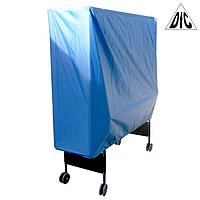 Чехол DFC для теннисного стола 1003-P (синий)