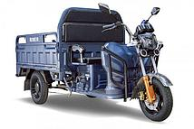 Грузовой электрический трицикл Rutrike Дукат 1500 60V1000W (Темно-серый)