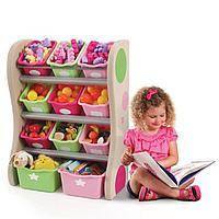 Центр хранения Step2 - для девочек 827400