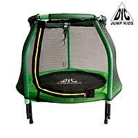 """Батут с сеткой DFC Jump Kids 48"""" (green)"""