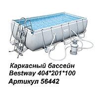 Каркасный бассейн BestWay Power Steel Rectangular
