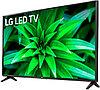 Телевизор Led LG 43LM5700PLA черный, фото 2
