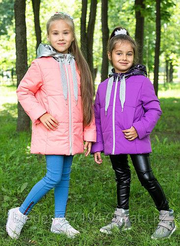 Куртка «Сабина» 128