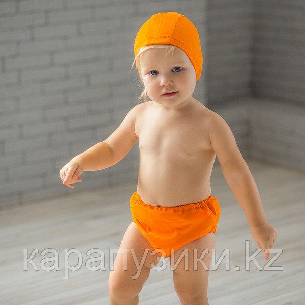 Подгузники  для плавания оранжевые