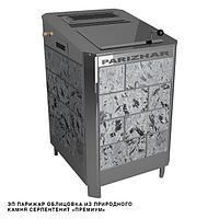 """Печь-каменка (до 5 м3) с парогенератором «ПАРиЖАР» 4,25 кВт, облицовка - серпентенит """"Премиум"""""""