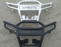 Бампер передний для для квадроцикла CFMOTO Х8, STS