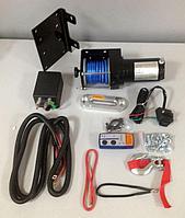 Лебедка электрическая, нагрузка 1360 кг / LD3000-Al
