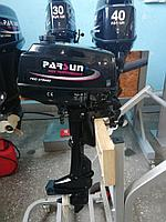 Лодочный мотор Parsun T3.6BMS