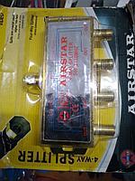 Делитель для антенны Airstar на 4 выхода