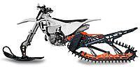 Комплект SNOWRIDER SR120 PRO-SE