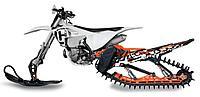 Комплект SNOWRIDER SR120 PRO-RS