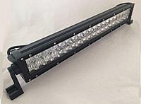 Фара светодиодная (led балка) дальнего света двухрядная 120W / UNI-BE2120-5D