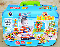 560-2А Blocks  53pcs конструктор в чемодане (мальчику)