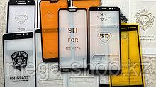 Стёкла на все виды телефонов (опт)
