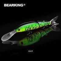 Воблер Bearking Jackall Magallon SS(реплика) (901253=113mm, 16gr, 1,5m, Color D)