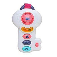 PITUSO Развивающая игрушка МУЗЫКАЛЬНЫЙ КЛЮЧ белый свет звук 16,5*10*5 см в кор 96 шт