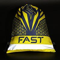 "Мешок для обуви со светоотражающей лентой ""Fast"", 37 х 31 см"
