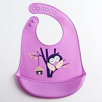 Нагрудник силиконовый, с карманом «Сова», цвет фиолетовый
