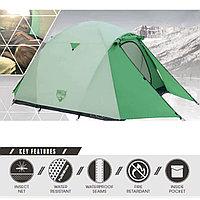 Палатка туристическая Pavillo Cultiva X3 by Bestway 68046 180 х 125 см