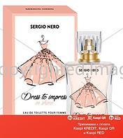 Sergio Nero Dress To Impress In Shine туалетная вода объем 50 мл(ОРИГИНАЛ)