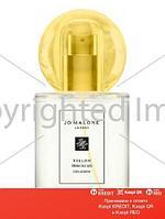 Jo Malone Yellow Hibiscus одеколон объем 100 мл(ОРИГИНАЛ)