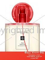 Jo Malone Red Hibiscus одеколон объем 100 мл (ОРИГИНАЛ)