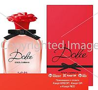 Dolce & Gabbana Dolce Rosa туалетная вода объем 0,8 мл (ОРИГИНАЛ)