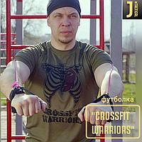 """Тактическая тренировочная футболка """"Crossfit Warriors"""""""