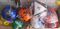 Футбольный мяч в ассортименте
