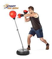 Боксерский набор для отработки удара напольный (высота до 140 см)