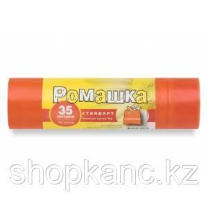 Пакеты для мусора ПВД, 35 л,в рулоне 10 шт с завязками оранжевые