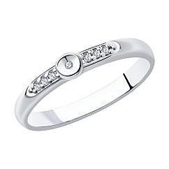 Кольцо из серебра с натуральным бриллиантом и фианитом