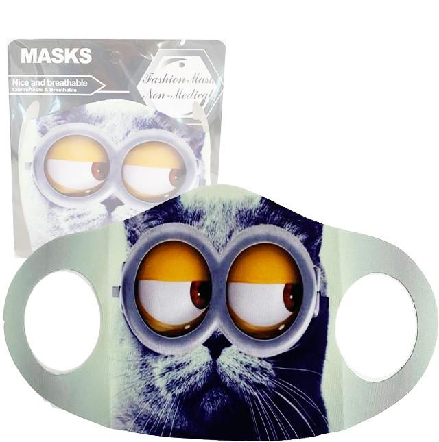 Многоразовая защитная маска детская от холода и пыли с принтом Котика в очках - фото 1
