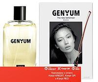 Genyum Musician парфюмированная вода объем 100 мл (ОРИГИНАЛ)