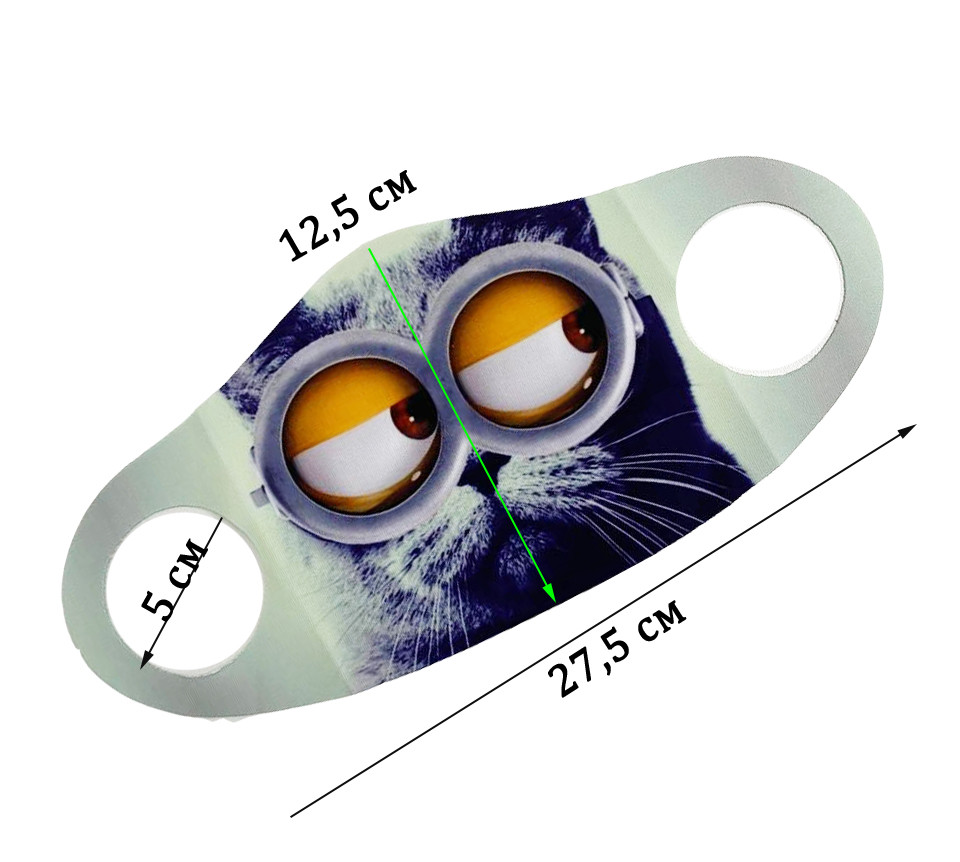 Многоразовая защитная маска детская от холода и пыли с принтом Котика в очках - фото 2