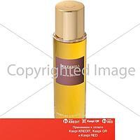 Parfum d'Empire Wazamba парфюмированная вода объем 50 мл тестер (ОРИГИНАЛ)