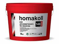 Клей для коммерческого линолеума Homakoll 148 prof 14 кг