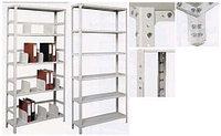 Стеллаж металлический серии MS 2000/1000/400 6 полок