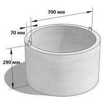 Кольцо железобетонное стеновое КС7.3