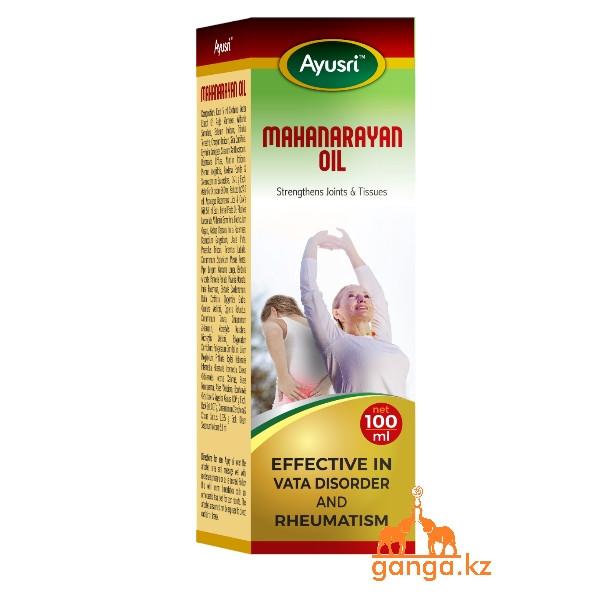 Масло при болях в суставах Маханараян (Mahanarayan oil AYUSRI), 100 мл