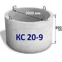 Кольцо железобетонное стеновое КС КС 20.9