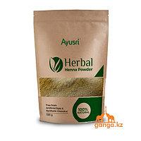 Натуральная хна (Herbal Henna Powder AYUSRI), 100 гр